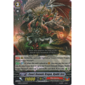 Covert Demonic Dragon, Hyakki Zora G-BT10/033EN R
