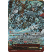 Holy Divine Knight, Gancelot Peace Saver G-BT11/001EN SGR