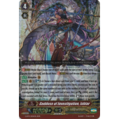Goddess of Investigation, Ishtar G-BT11/004EN RRR