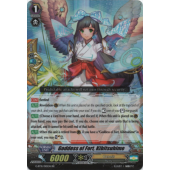 Goddess of Fort, Kibitsuhime G-BT11/015EN RR