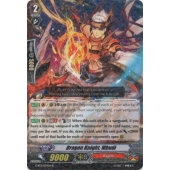 Dragon Knight, Mbudi G-BT11/034EN R