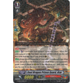 Seal Dragon Prison Guard, Atar G-BT11/035EN R