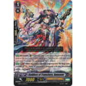 Goddess of Transitory, Awanami G-BT11/054EN C