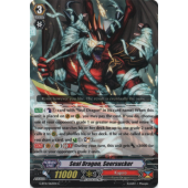 Seal Dragon, Seersucker G-BT11/063EN C