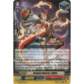 Dragon Dancer, Nilda G-BT11/075EN C