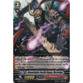 Remarkable Stealth Rogue, Morishige G-BT11/076EN C