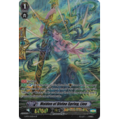 Maiden of Divine Spring, Lien G-BT11/S13EN SP