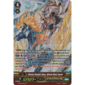 Divine Knight King, Alfred Holy Saver G-BT11/S16EN SP