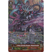 Enma Stealth Dragon, Maguntenbu G-BT11/S19EN SP