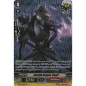 Stealth Dragon, Noroi G-BT11/S21EN SP