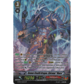 "Demon Stealth Dragon, Shiranui ""Oboro"" G-BT11/S22EN SP"