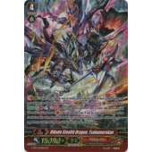 Rikudo Stealth Dragon, Tsukumorakan G-BT11/S23EN SP