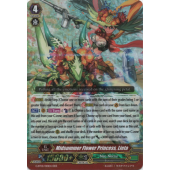 Midsummer Flower Princess, Lieta G-BT12/010EN RRR