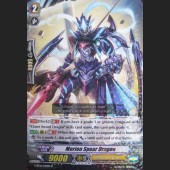 Morion Spear Dragon G-BT12/031EN R