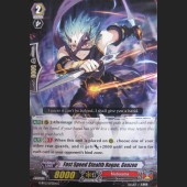 Fast Speed Stealth Rogue, Genzou G-BT12/073EN C