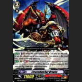 Electrobutcher Dragon G-BT12/076EN C