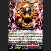 Whistling Arrow Eradicator, Kosanjou G-BT12/081EN C