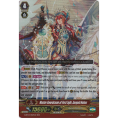 Master Swordsman of First Light, Gurguit Helios G-BT13/007EN RRR