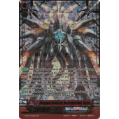 Dragon Deity of Destruction, Gyze G-BT14/001EN ZR