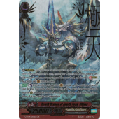 Zeroth Dragon of Zenith Peak, Ultima G-BT14/002EN ZR