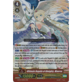Ultimate Regalia of Almighty, Minerva G-BT14/009EN RRR