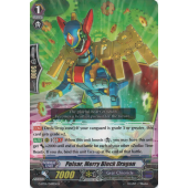 Pulsar, Merry Block Dragon G-BT14/049EN R