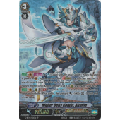 Higher Deity Knight, Altmile G-BT14/S01EN SP