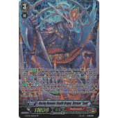 "Blazing Demonic Stealth Dragon, Shiranui ""Zanki"" G-BT14/S06EN SP"