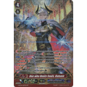 One who Hunts Souls, Balaam G-BT14/S07EN SP