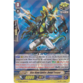Blue Wave Soldier, Brutal Trooper G-CB02/024EN R