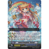 Splash Daughter, Rachel G-CB03/029EN C