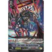 Star-vader, Red Sprite Dragon G-CB06/033EN C