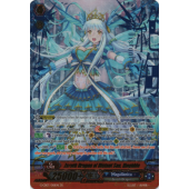 Zeroth Dragon of Distant Sea, Megiddo G-CB07/001EN ZR