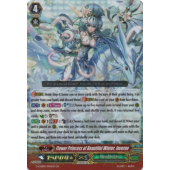 Flower Princess of Beautiful Winter, Inverno G-CHB01/003EN GR