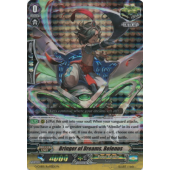 Bringer of Dreams, Belenus G-CHB01/Re:03EN Re