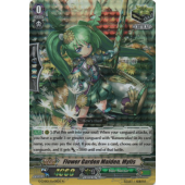 Flower Garden Maiden, Mylis G-CHB01/Re:09EN Re