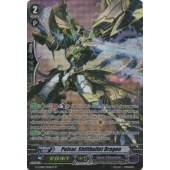 Pulsar, Shiftbullet Dragon G-CHB01/S04EN SP