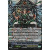 Spiritual Sword of Rough Deity, Susanoo G-CHB02/005EN RRR
