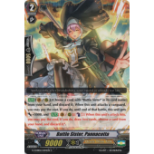 Battle Sister, Pannacotta G-CHB02/044EN C