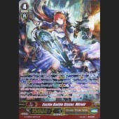 Excite Battle Sister, Miroir G-CHB02/S07EN SP