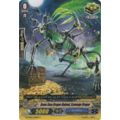 Seven Seas Dragon Undead, Scavenge Dragon G-CHB03/056EN C
