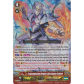 Transmigratory Dragon, Holy Squire Dragon G-CMB01/002EN RRR