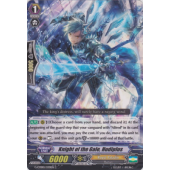 Knight of the Gale, Hudiplus G-CMB01/030EN C