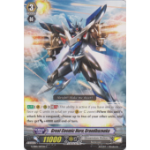 Great Cosmic Hero, Grandbazooka G-EB01/017EN C