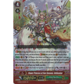 Flower Princess of Four Seasons, Velhemina G-EB02/004EN GR