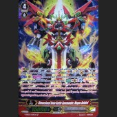 Dimensional Robo Battle Commander, Magna Daibird G-EB03/S09EN SP