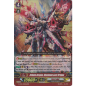 Nebula Dragon, Maximum Seal Dragon G-FC01/038EN RR