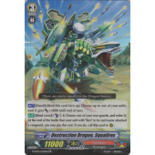 Destruction Dragon, Squallrex G-FC02/033EN RR