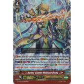 Beast-Slayer Military Deity, Tyr G-FC03/012EN RRR