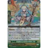 Goddess of Seven Colors, Iris G-FC03/030EN RR